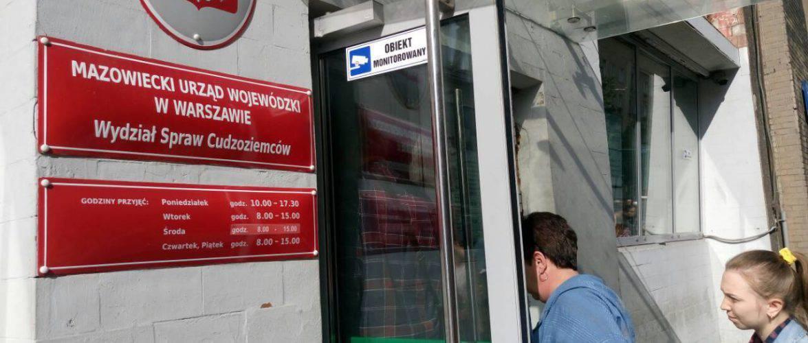 У Варшаві з березня заявки на POBYT STAŁY прийматимуться лише в приміщенні паспортного управління Мазовецького воєводського управління