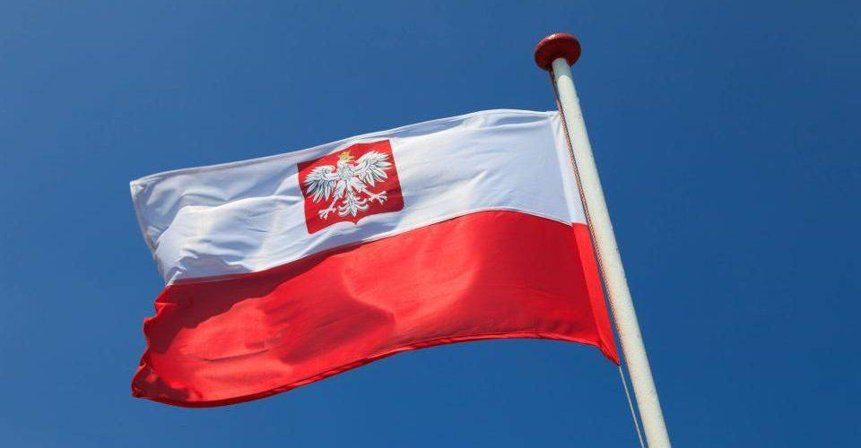 14 квітня відмічатимуть ще одне державне свято в Польщі