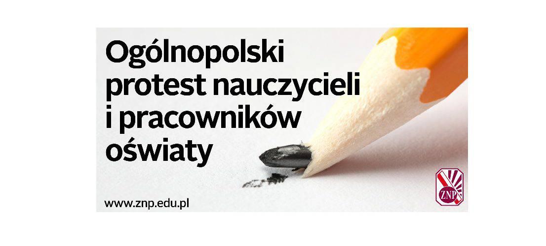 Випускні іспити в польських школах під загрозою: вчителі планують загальнонаціональний страйк