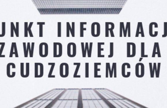 У Варшаві розпочав роботу пункт професійної інформації для іноземців