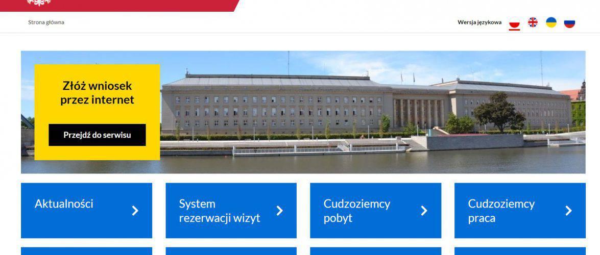 Во Вроцлаве запустили портал, для отслеживания статуса дела по карте побыта
