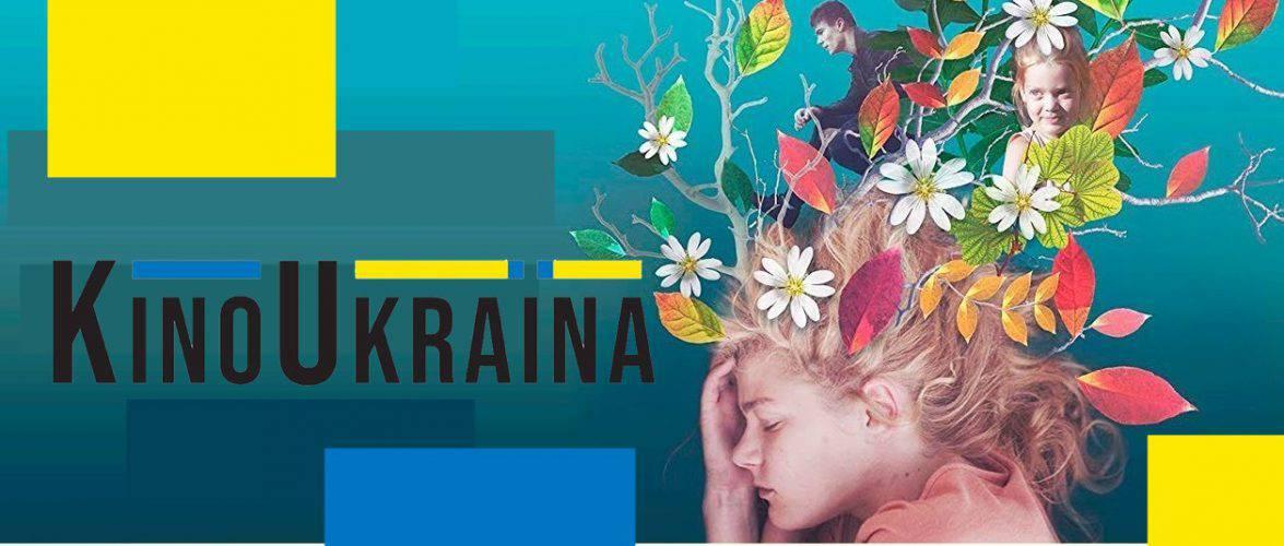 KinoUkraїna: найновіші українські кінострічки у Вроцлаві