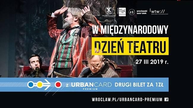 Міжнародний день театру із Urbancard Premium: другий квиток за 1 злотий