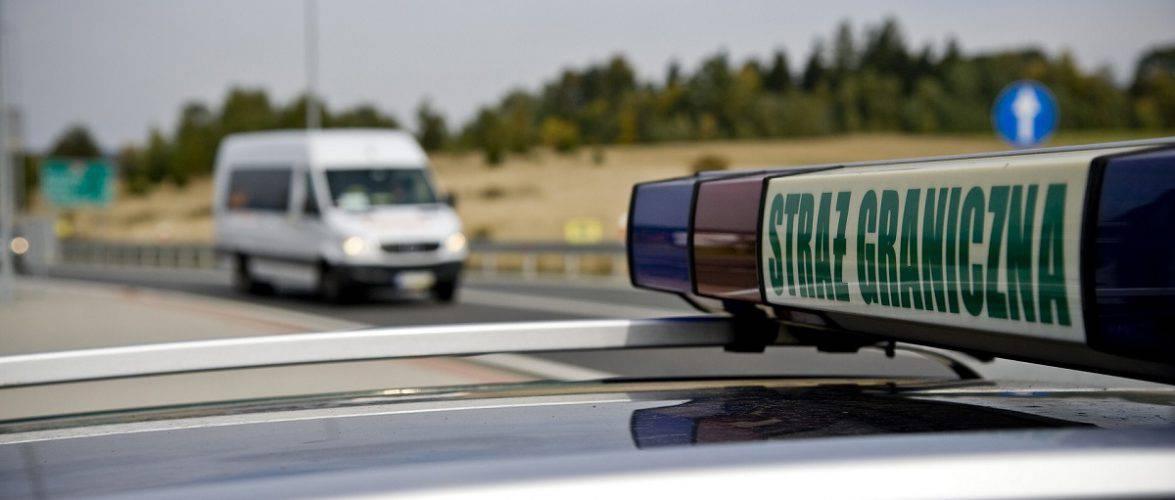 Робота в Чехії почекає: польські прикордонники затримали трьох громадян України