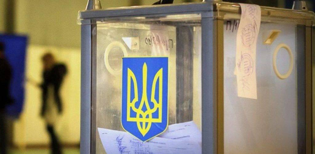 Вибори-2019: кого обрали в президенти українці в Польщі