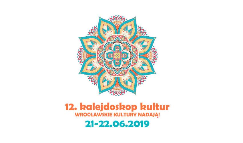 Калейдоскоп Культур запрошує всіх охочих до спільного створення програми цьогорічного фестивалю!
