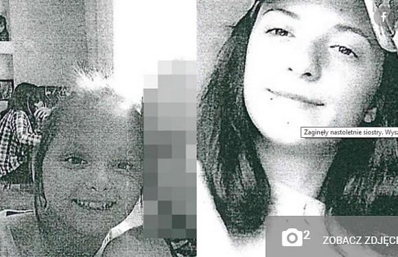 Зникнення дівчат в Сілезькому воєводстві: безвісти пропали дві неповнолітні сестри