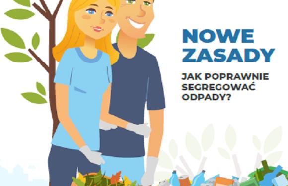 З 1 квітня в Кракові ввели нові правила сегрегації сміття