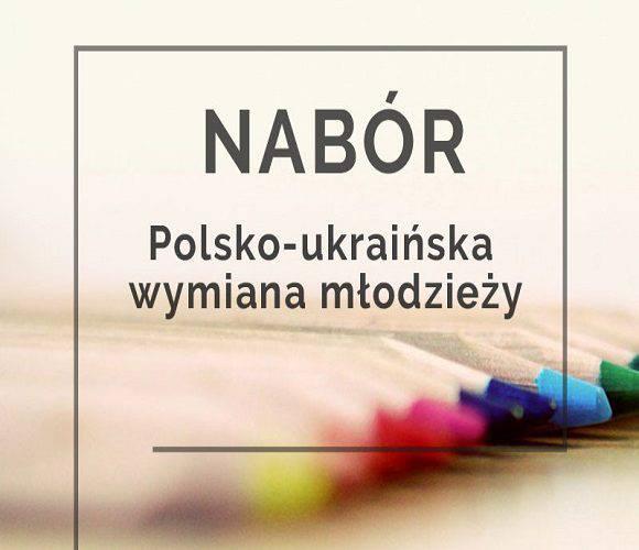 У Польщі триває набір на «Польсько-український обмін молоді-2019»