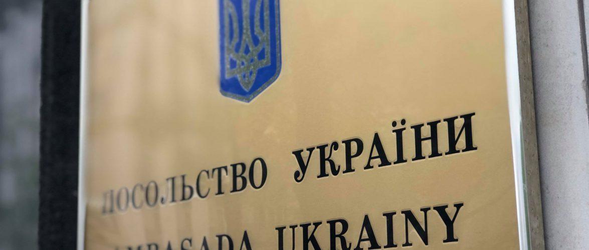 Як пройшла вчорашня акція протесту під стінами посольства України? (РЕЗУЛЬТАТИ)