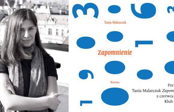 Українська письменниця Таня Малярчук презентує польський переклад роману «Забуття» у Вроцлаві