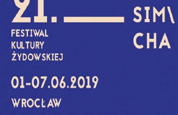У Вроцлаві відбудеться фестиваль єврейської культури