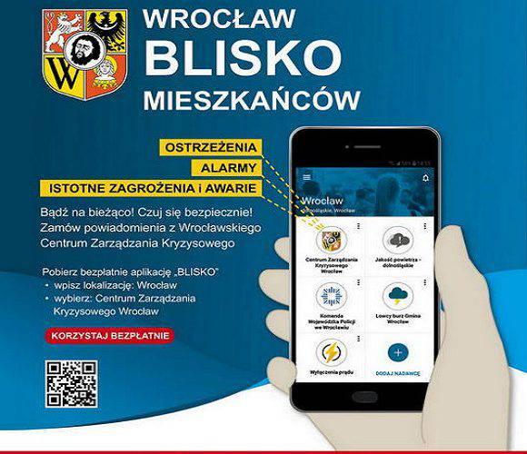 У Вроцлаві запустили додаток, який інформуватиме про загрози та стихійні явища [ЗАВАНТАЖУЙ ТУТ↓]