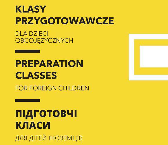 У Вроцлаві розпочався набір у підготовчі класи для дітей іноземців