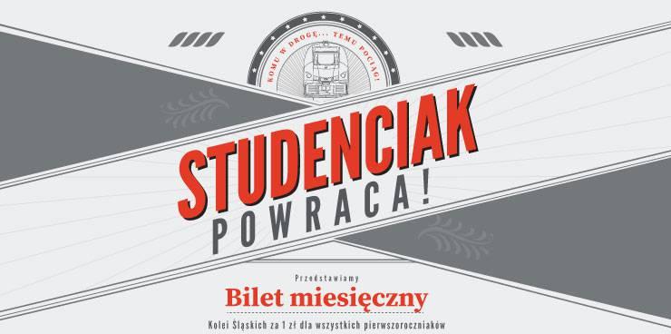 Сілезька залізниця продовжує традицію пільгових квитків для студентів-першокурсників