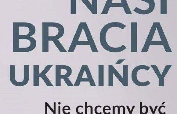 Поляки просять пробачення за напад на українських працівників