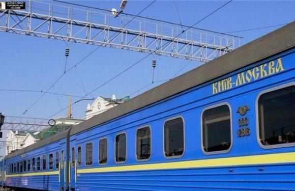 Через транзитні зобов'язання перед Євросоюзом Україна не може припинити залізничне сполучення  з Росією