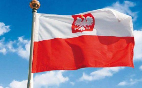 За наругу над польським прапором українця чекає суд