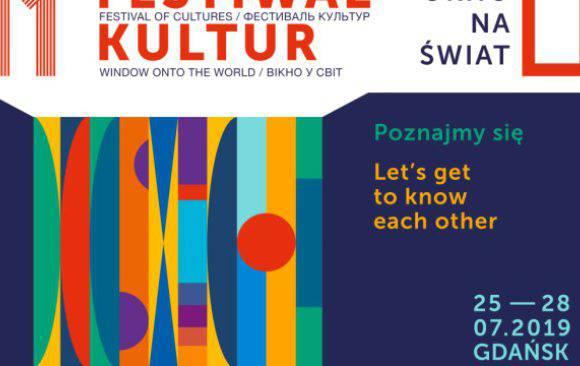 25-28 липня в Ґданську – XI Фестиваль культур «Вікно у світ»