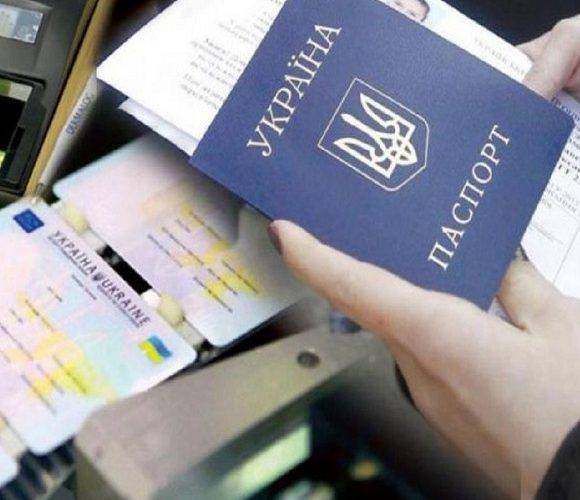Відтепер у Польщі за ксерокопію паспорта та прав можна сісти до в'язниці