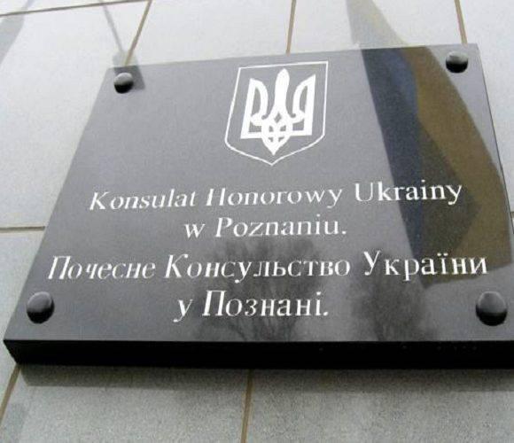 В Познані хочуть відкрити почесне консульство України: підпиши петицію!