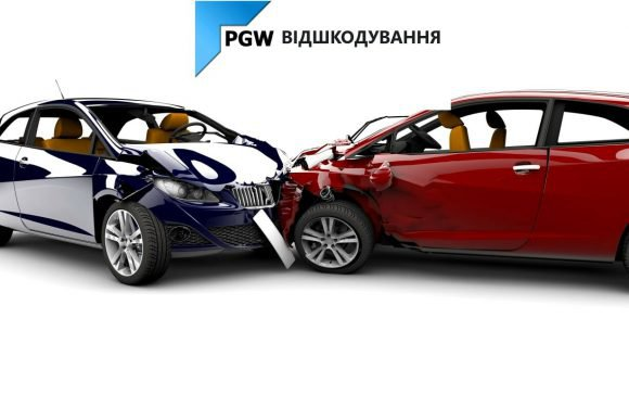 Що робити якщо Ви постраждали в наслідок ДТП або випадку на виробництві у Польщі? (ВІДШКОДУВАННЯ У ПОЛЬЩІ)