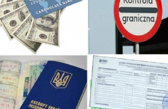 В Кракові депортували українця, який купив фальшиве запрошення на роботу
