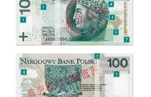 Це — не фальшивка: в Польщі випустили нові гроші
