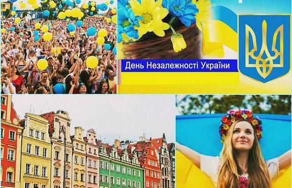Вроцлав святкує День Незалежності України: куди піти?