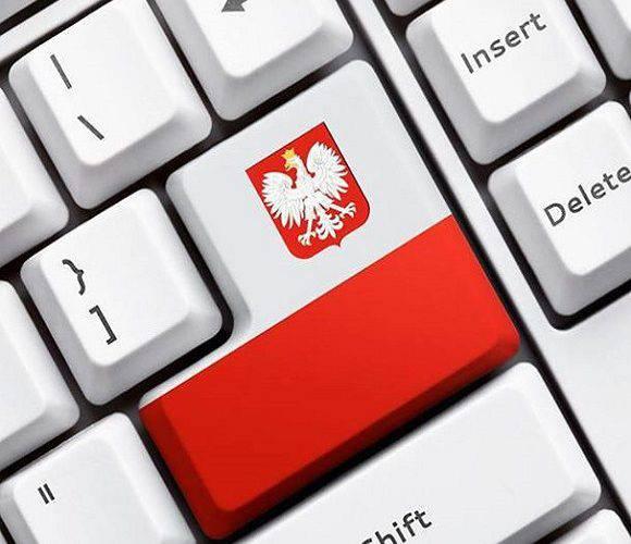 У Cвентокшиському воєводстві відкрили безкоштовні курси для українців