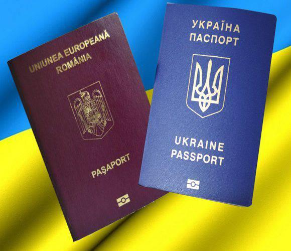 Українці продовжують купувати румунські паспорти: в Польщі затримано 2-х українців