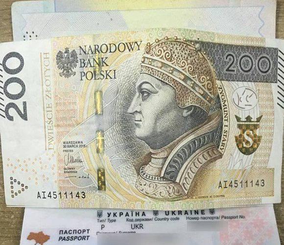 Українець намагався підкупити прикордонника, давши йому… 200 злотих