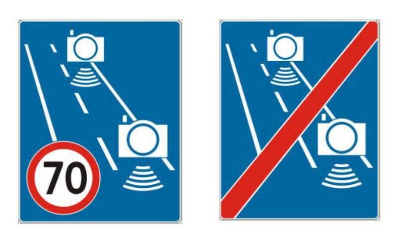 Уже від 14 серпня  — новий знак на польських дорогах