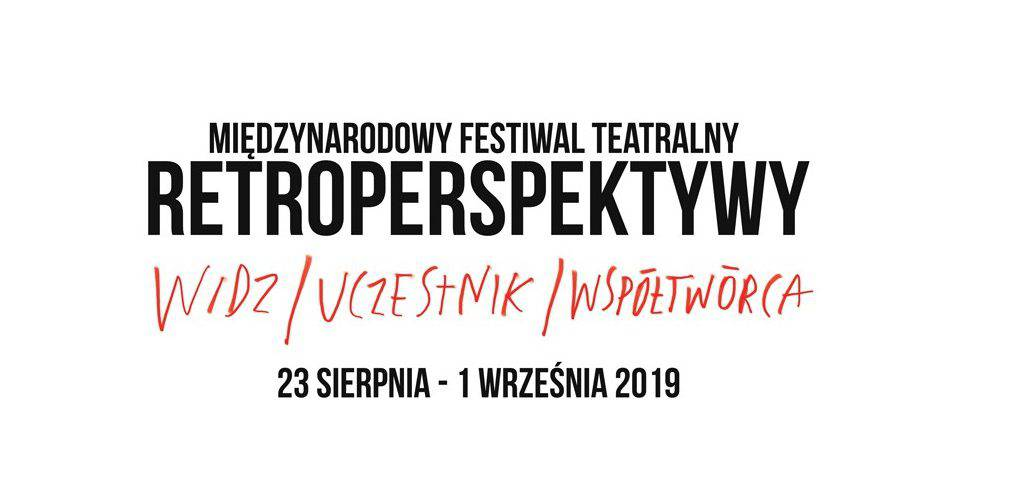 До Польщі фестивалити вирушають Київський академічного театру драми і комедії на лівому березі Дніпра та Zoloti Vorota Teatr