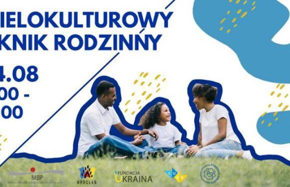 24 серпня — День Незалежності України! Святкуємо разом! Багатокультурно! Родинно! На свіжому повітрі!