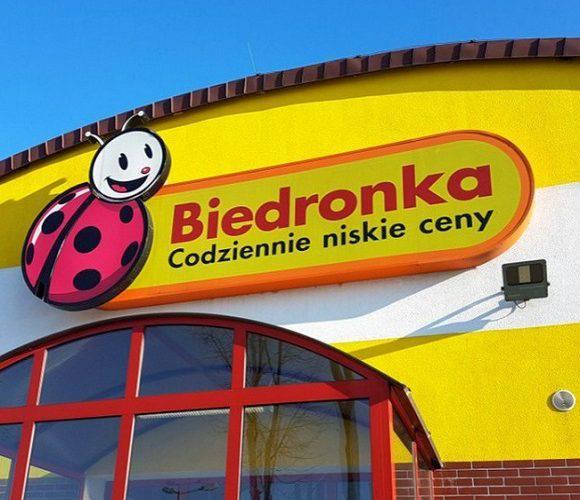 Кожен третій працівник «Бєдронки» в Польщі — іноземець