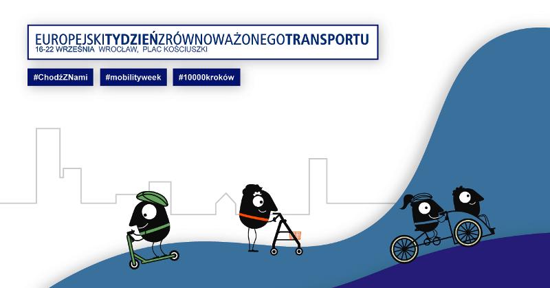 16 — 22 вересня —  18-й Європейський тиждень мобільності
