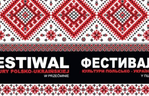 17 серпня, у Przećmino (ґміна  Колобжег) — п'ятий Фестиваль Польсько-Української Культури
