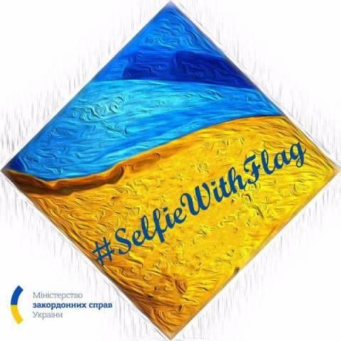 23 серпня — День українського прапора