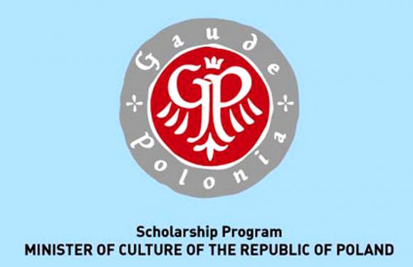 Оголошено конкурс на стипендію  «GAUDE POLONIA». Зголошуйтеся!
