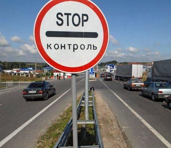 Дедалі більше українців перетинає польський кордон. Який пункт пропуску найпопулярніший?