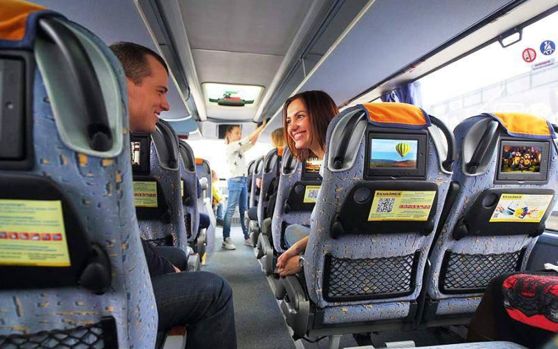 З Вроцлава до Острави  — автобусом