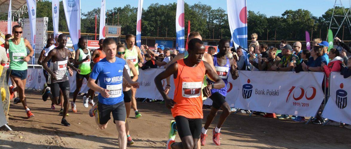Во Вроцлаве стартовал марафон