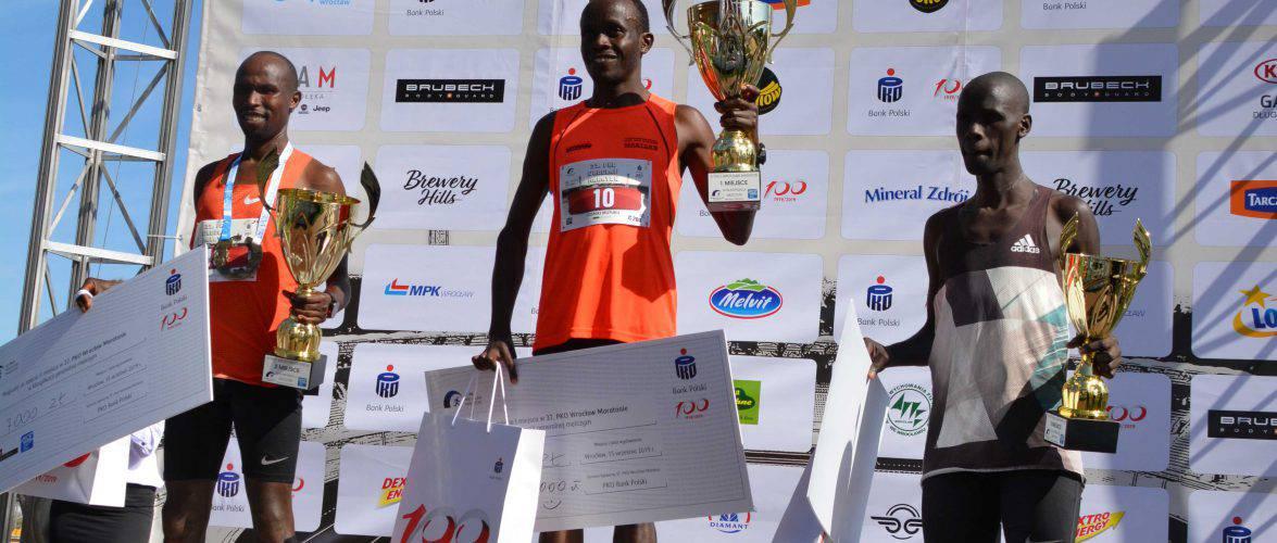 Вроцлавский марафон снова выиграли кенийцы (+ФОТО, +РЕЗУЛЬТАТЫ)