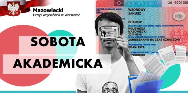 «Академічна субота» для студентів- іноземців у Польщі