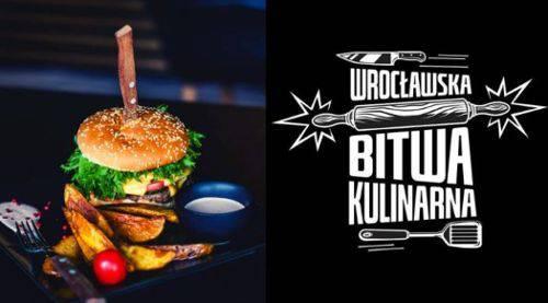 Вроцлавський кулінарний бій — 2: Бургери