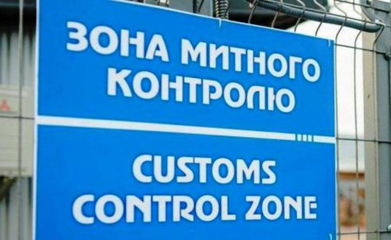 На польській митниці  за недекларування значної суми коштів затримали дружину високопосадовця Нацполіції України