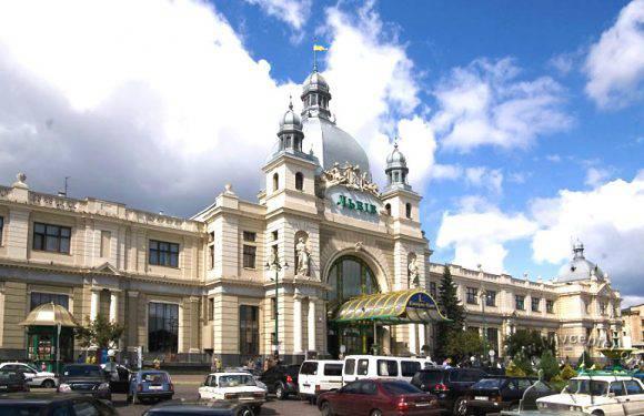 Якщо подорожуєте  до Європи потягом через Львів, —  пункт контролю  через держкордон пройдете вже на вокзалі