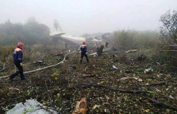 Вранці поблизу Львова впав транспортний літак Ан-12. Є загиблі ( Фото, Відео)