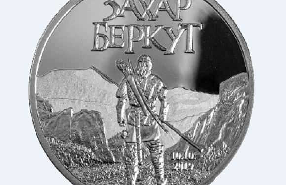 У Польщі викарбували монети до прем'єри українського фільму